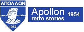 Apollon 1954